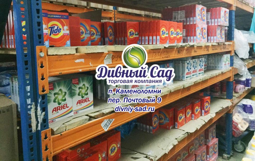 У нас можно приобрести жидкое и хозяйственное мыло оптовыми партиями, а также другие хозяйственные товары.