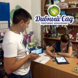 Первые плоды новой инновационной программы ООО «Дивный сад»